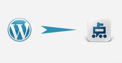 【原创】wordpress插件:点点文章同步插件