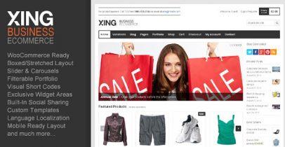 WordPress外贸电子商务主题 - Xing