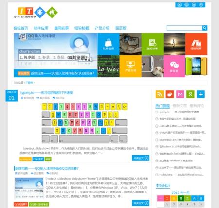 WIN8 Metro风格Wordpress主题 - HelloMetro