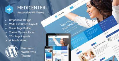 Wordpress企业主题 - MediCenter