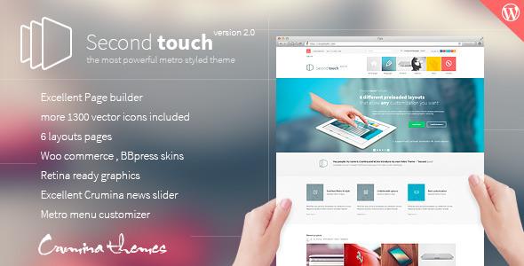 Second Touch Wordpress metro风格主题