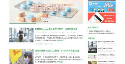 Magix Tech Wordpress中文博客主题