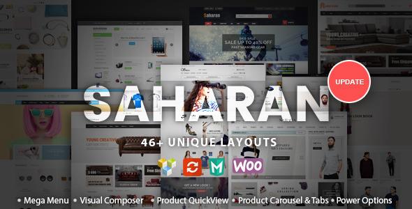 SAHARAN Wordpress外贸电商主题