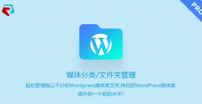 FileBird - Wordpress媒体文件管理插件[汉化]